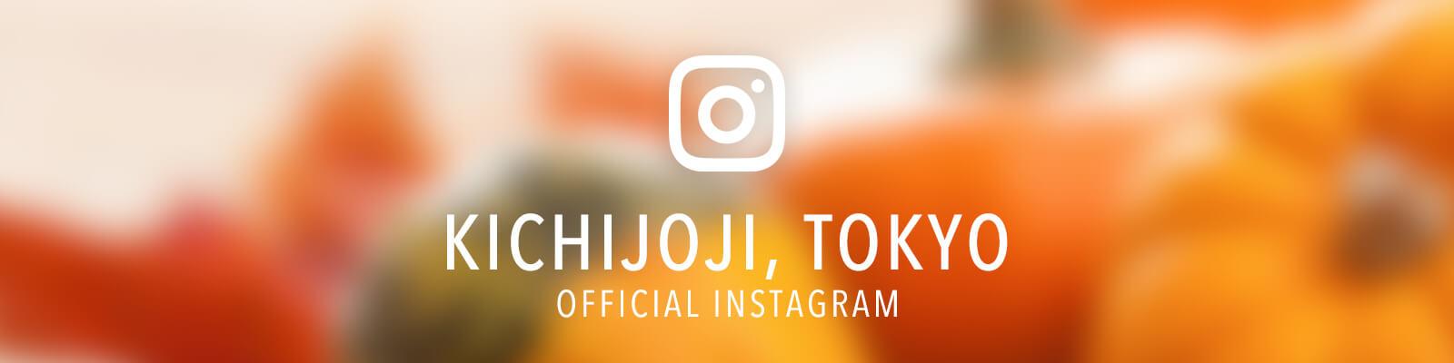 instagram_kichijoji